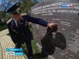 Ветеранам из военного городка Павшино привезли зенитное орудие для памятника