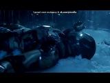 «С моей стены» под музыку The Hit House - Basalt [OST Железный человек 3] (трейлер №2). Picrolla